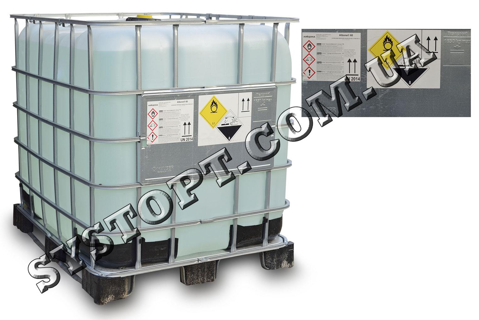 Пероксид водню (перекис водню, пергідроль) 60 %