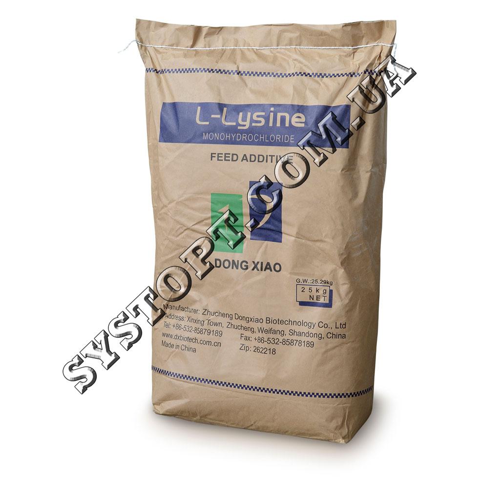 Лізин-L гідрохлорид