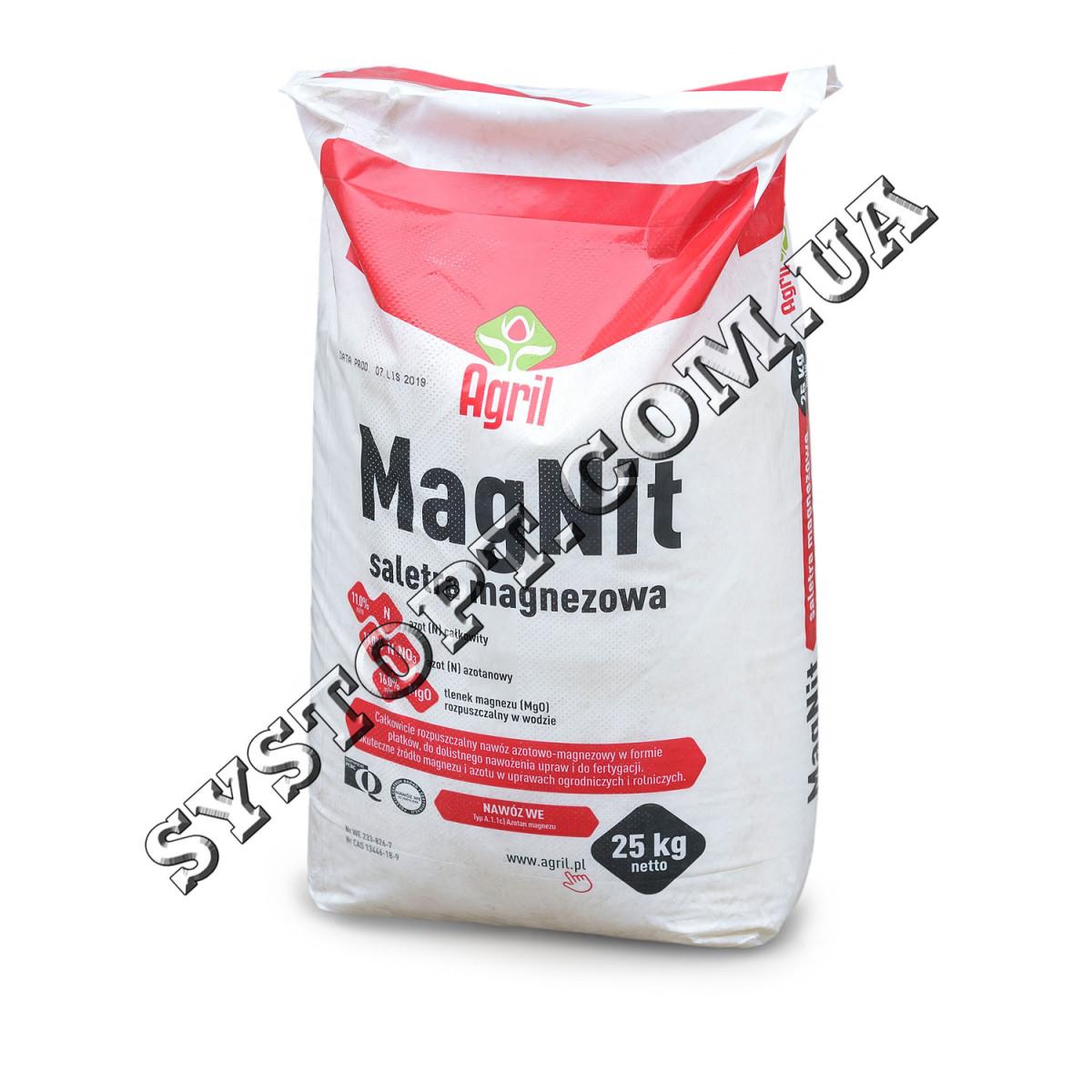 Нитрат магния (магниевая селитра, магний азотнокислый)