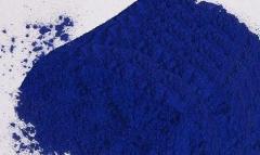 Метиленовый синий (метиленовый голубой), с/р