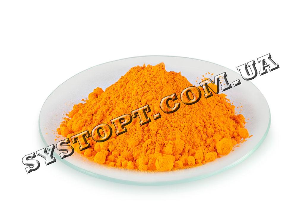 Оксид ртуті (ІІ) жовтий