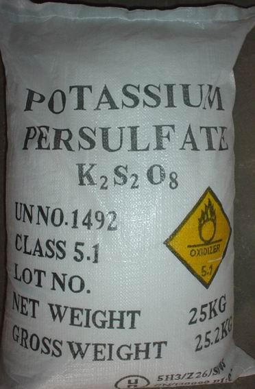 Персульфат калия (калий надсернокислый)