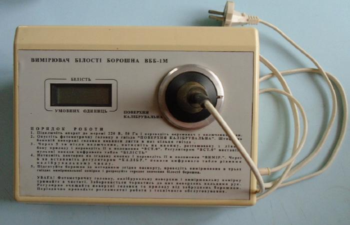 Измерители белизны муки ВББ-1М и ВББ-2М