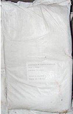 Роданід амонію (амоній роданистий)