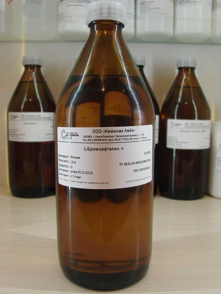 Бромнафталин