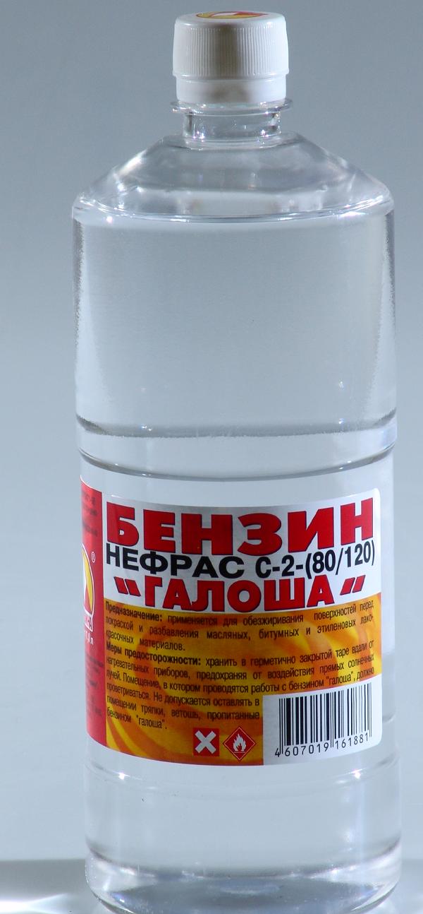 Бензин Калоша (Галоша)