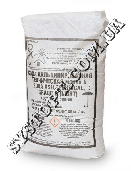 Карбонат натрію (натрій вуглекислий, сода кальцинована)