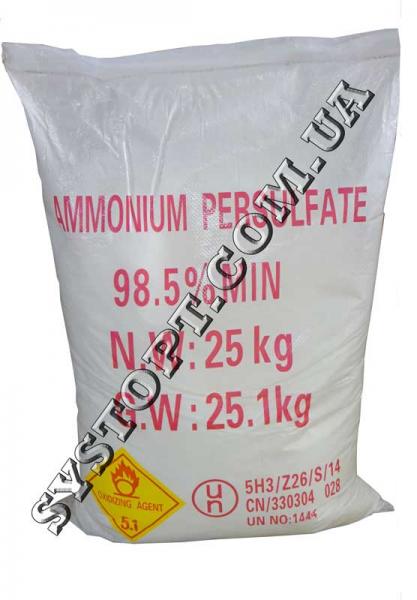 Персульфат аммония (аммоний надсернокислый)