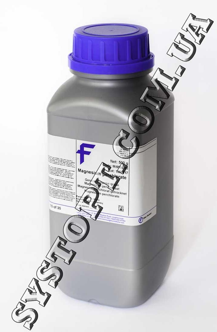 Ангидрон (магний хлорнокислый безводный)