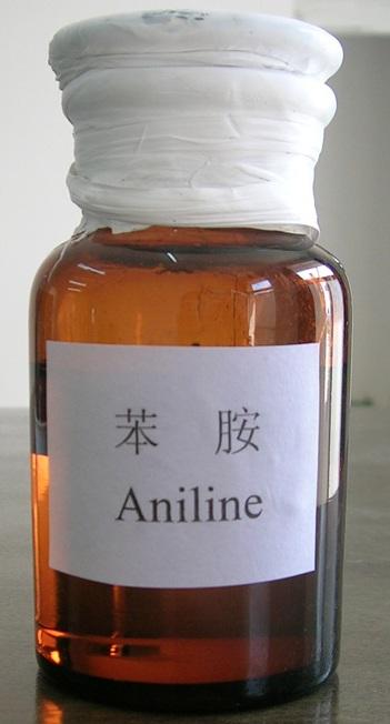 Анилин (аминобензол, фениламин)