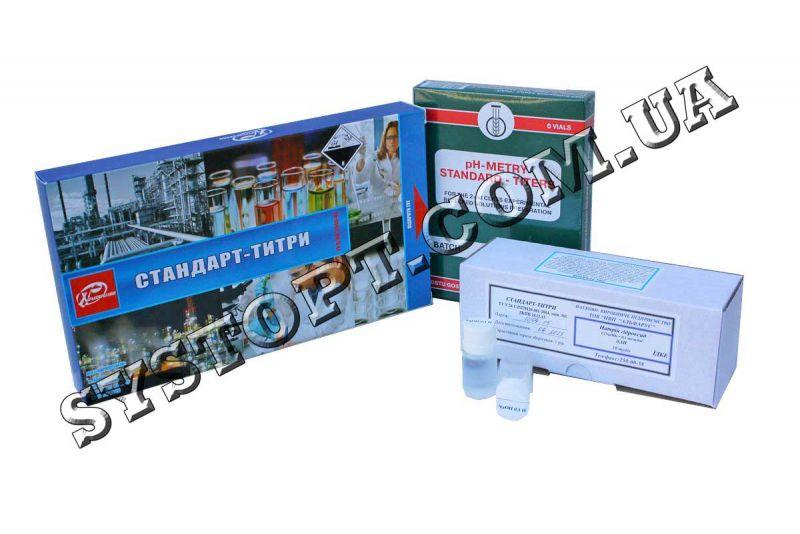 Фіксанали (стандарт-титри) соляна кислота