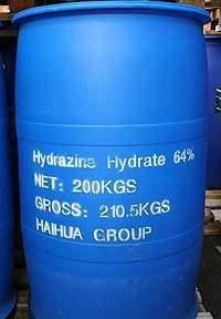 Гидразин гидрат (диамид)