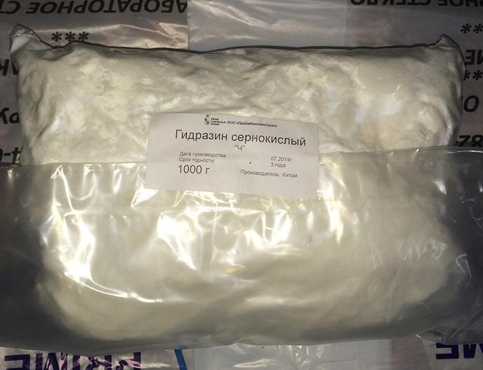 Гидразин сернокислый (сульфат гидразина)