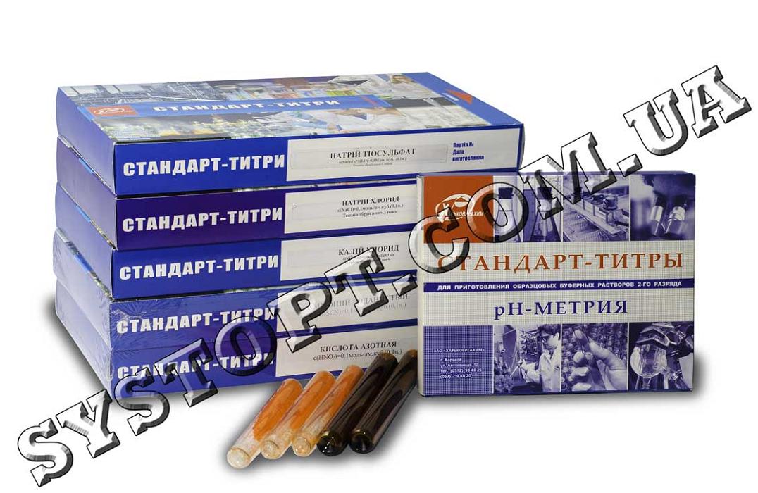 Фіксанали (стандарт-титри) pH-метрія / 6 ампул