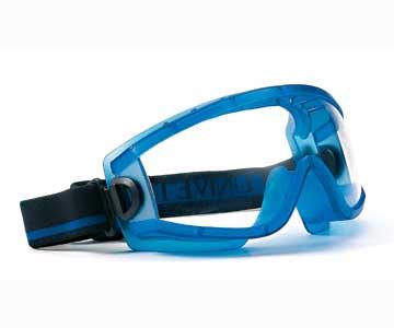 Закриті окуляри код 619.02.01.00