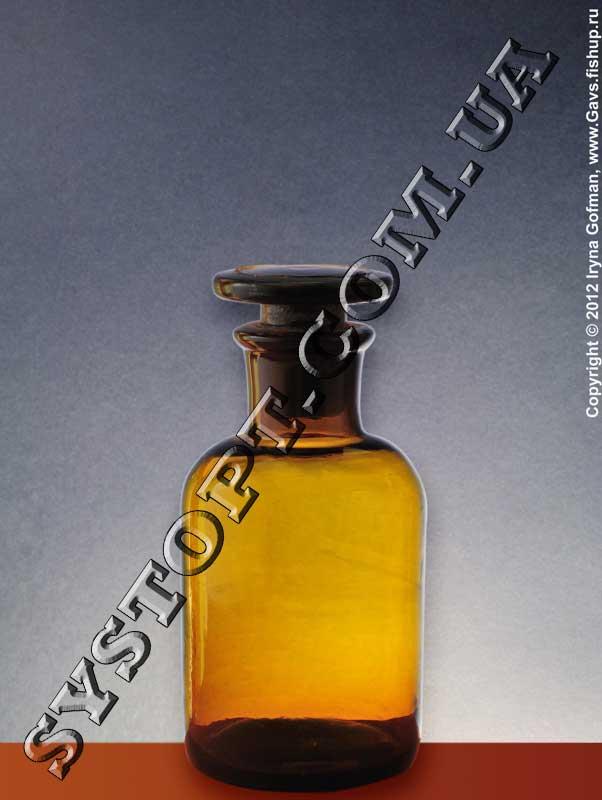 Бутыли для реактивов с притертой пробкой, узкая горловина, темное стекло