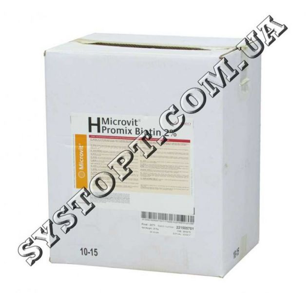 Вітамін H (біотин)