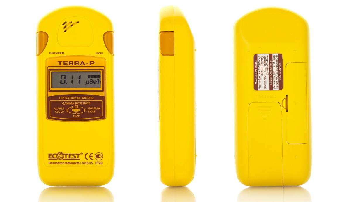Радиометры-дозиметры