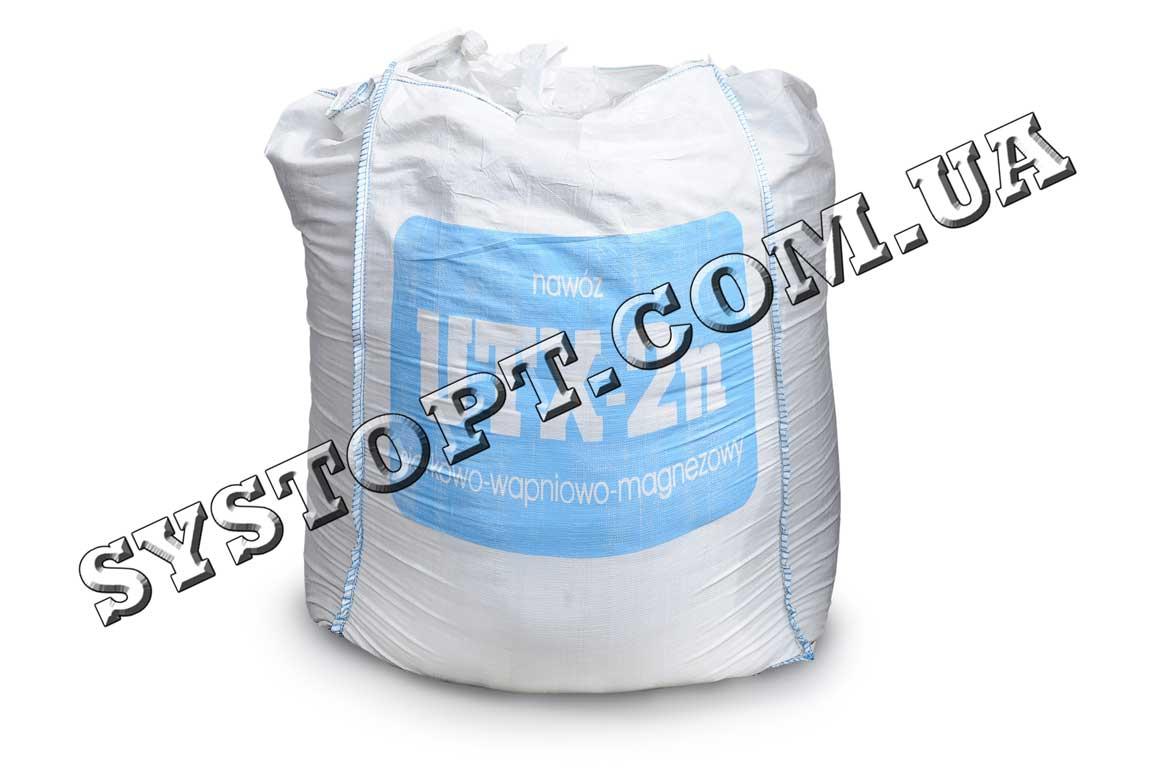 Сульфат кальцію (кальцій сірчанокислий) 2-водний