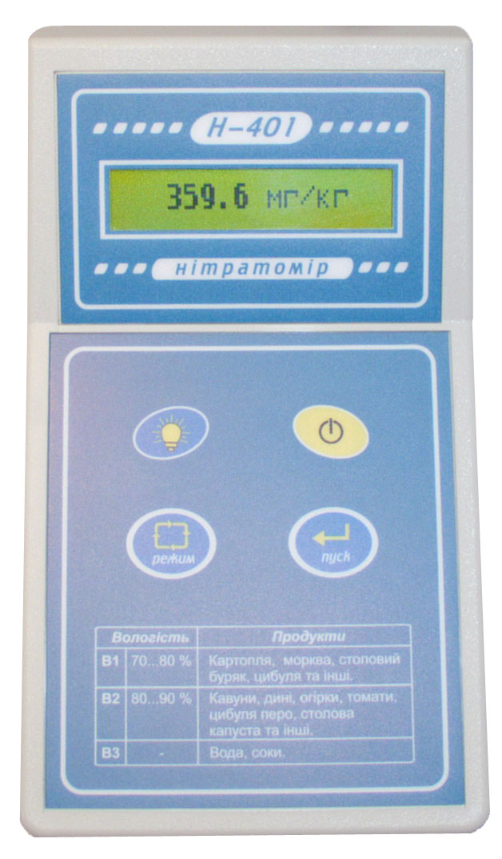 Нитратомер H-401