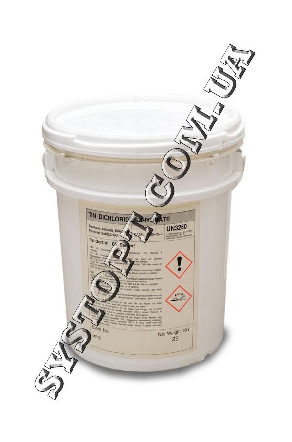 Хлорид олова (ІІ) (олово (ІІ) хлористе)