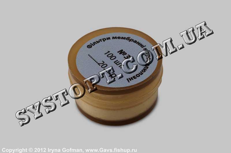 Фільтри мембранні (35 мм, нітрат целюлози)