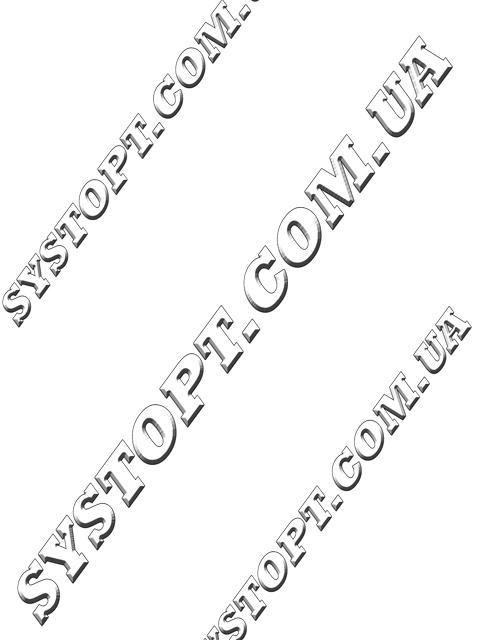 Змазка для шліфів силіконова термостійка Baysilone,  35 г