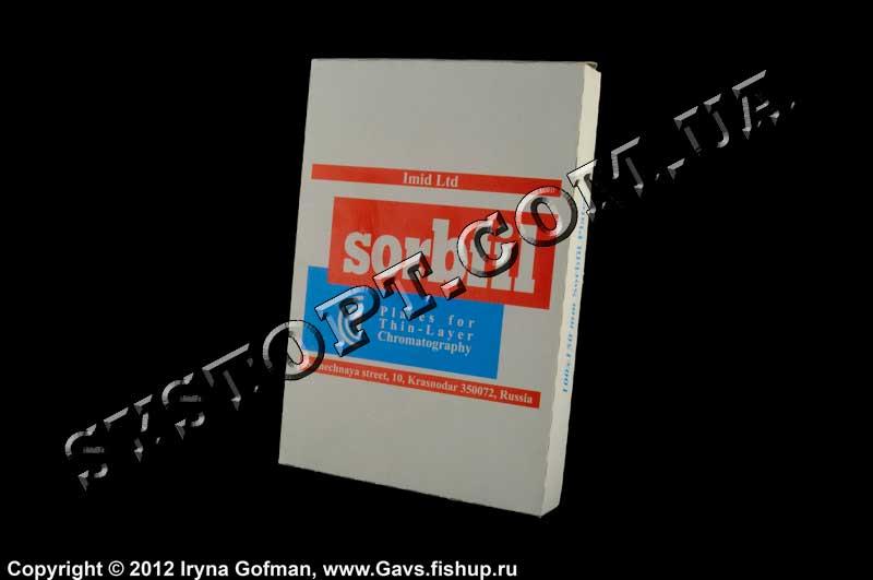 Пластини ПТСХ для тонкошарової хроматографії «Сорбфіл» (аналог «Silufol»), 50шт