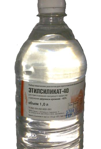 Етилсилікат