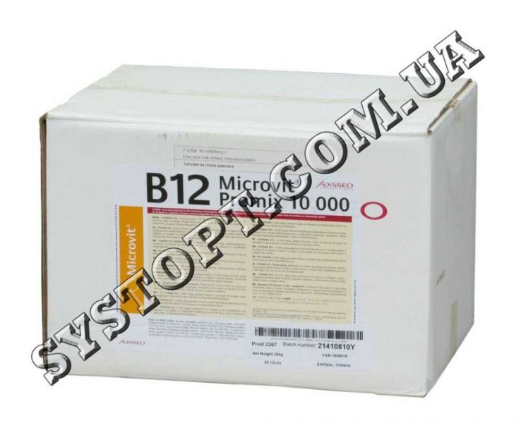 Вітамін B12 (кобаламін)