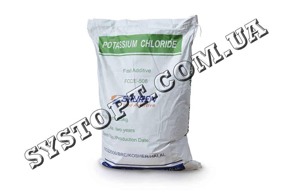 Хлорид калію (калій хлористий) харчовий