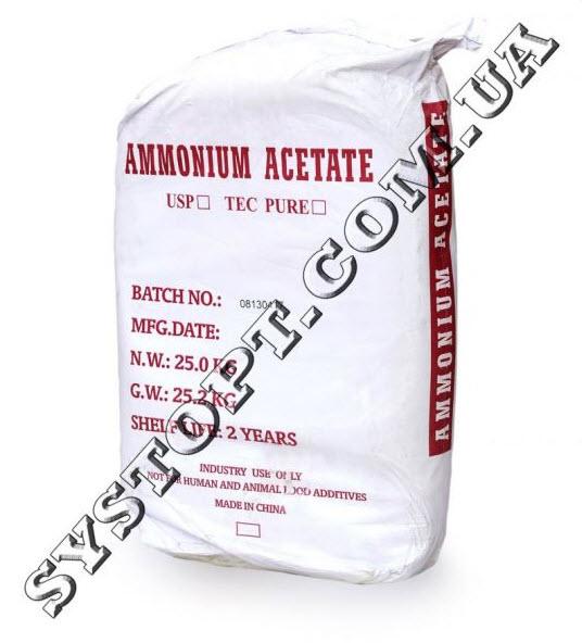 Що таке ацетат амонію?