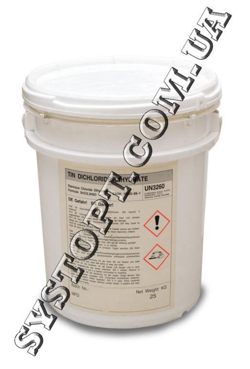 Хлорид олова (II) для промисловості