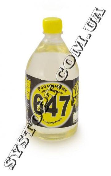 Состав и свойства растворителя 647