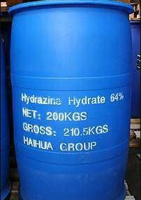 Где используют гидразин гидрат?