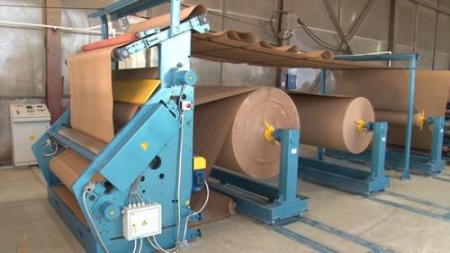 Виробництво пакувальної тари з картону і паперу
